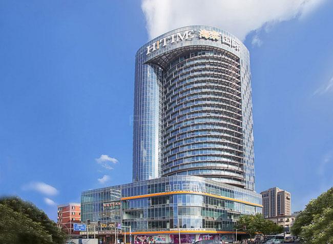 海泰国际大厦